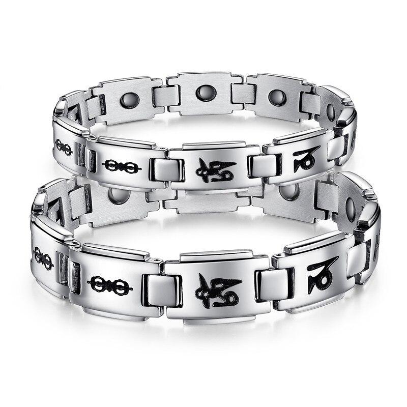 Магнитная здравоохранения ювелирные изделия, titanium стали Магнитная пара браслет, встроенный черный магнит, шесть слов истины, safe.3141