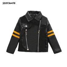 ФОТО 2018 fashion spring and autumn new girl jacket stars the same locomotive leather black handsome coat