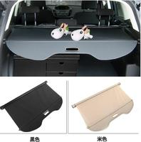 Car styling Car Rear Trunk Security Shield Cargo Cover For ford kuga 2012 2016 High Qualit Auto Accessories