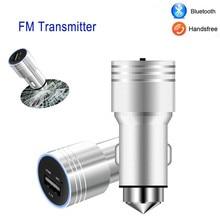 Lonleap Inalámbrico de Manos Libres Bluetooth Transmisor FM Coche Reproductor de MP3 USB Kit de Carga con el Martillo De Emergencia Coche de Estilo