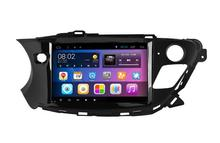 10 1 Quad core 1024 600 HD screen Android 7 1 Car GPS radio navigation for
