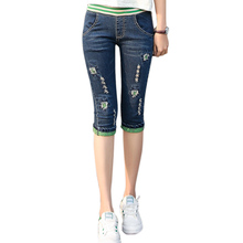 Jbersee Spring Autumn High Waist Casual Denim Flare Pants Stretch woman Jeans