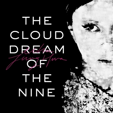 UHM JUNG HWA - THE CLOUD DREAM OF THE NINE Release Date 2016.12.28 new original programmable controller module 1734 iv4 plc 24vdc 4 current sourcing point digital dc input