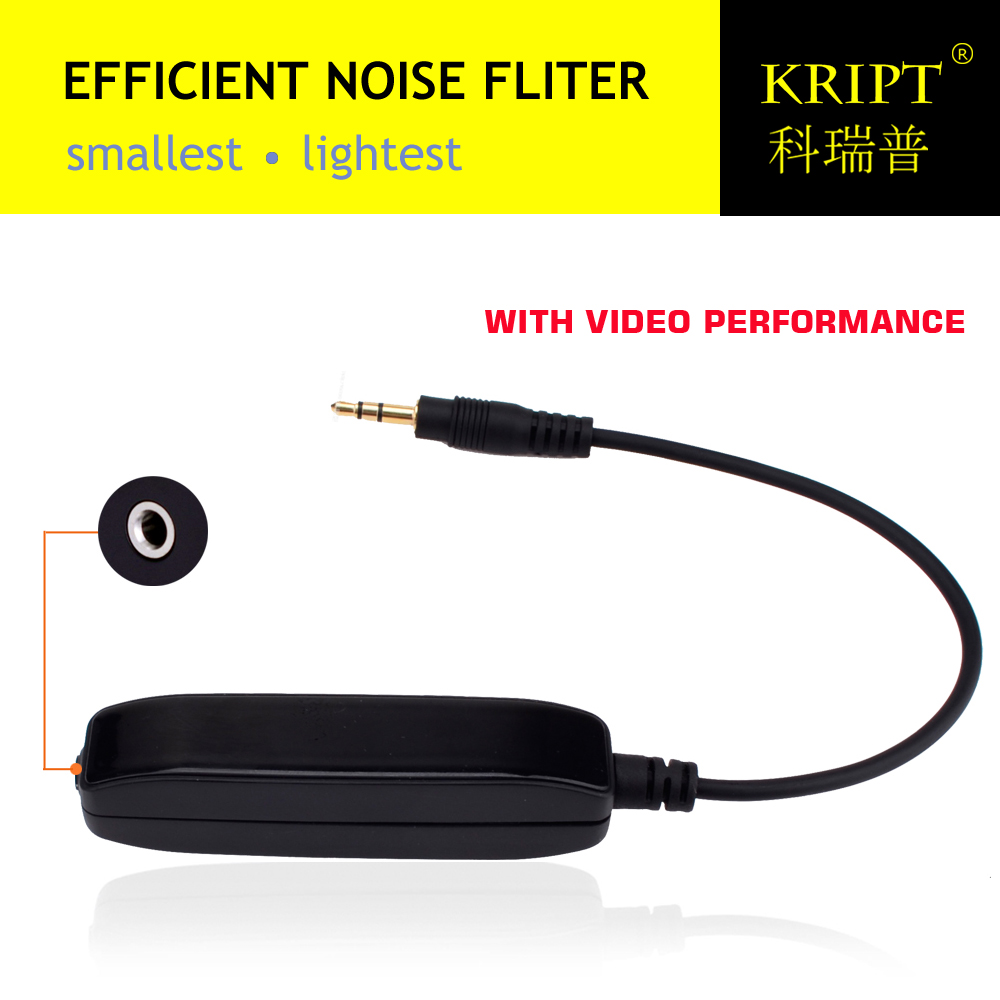 3.5mm Aux Audio Noise Filter Ground Loop Isolator Eliminate Car Electrical Noise