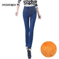NVZHUREN 2017 Winter Jeans For Women High Waist Stretch Jeans Solid Blue Elastic Slim Denim Pants