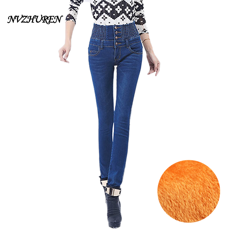 NVZHUREN 2017 Winter Jeans For Women High Waist Stretch Jeans Solid Blue Elastic Slim Denim Pants Warm Jeans Plus Size 38 40 nvzhuren solid denim jeans for women high waist elastic long skinny slim jeans trousers plus size spring autumn ladies pants