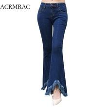 ACRMRAC Tassel Flare  Jeans