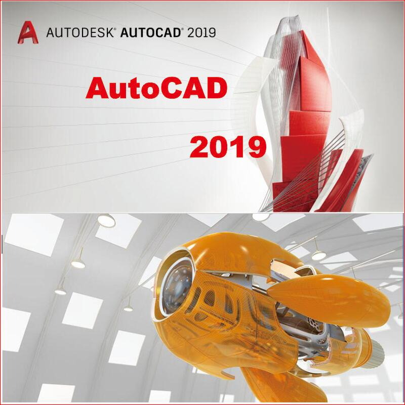 AutoCAD 2019/2018/2016 English Languages For Win7/8/10 32/64 Bits(China)