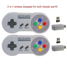 2 Reciever Wireless 2.4G Game Controller Joypad Joystick Controller for SNES for Super Nintendo Classic MINI for PC Windows USB(China)