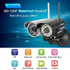 Sricam SP013 HD 720P IP Security Camera H 264 Wireless Waterproof ONVIF Outdoor IR Surveillance Camera