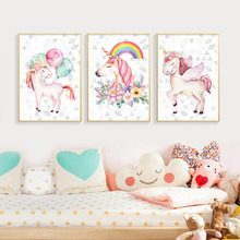 Flower Unicorn Rainbow Wall Art Canvas Painting Baby Room Decor Cartoon Nordic Poster Pictures For Living Unframed
