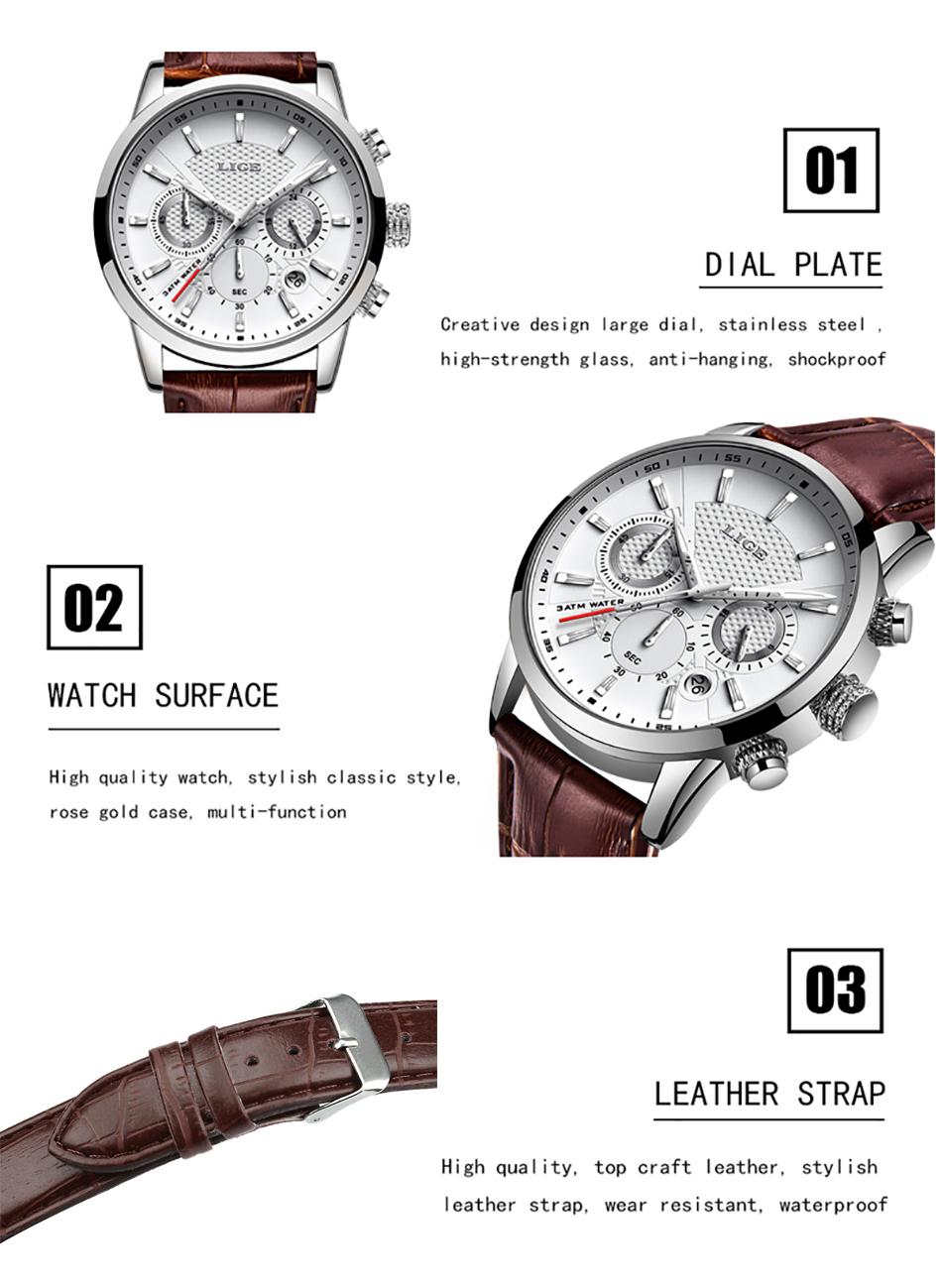 Reloj LIGE deportivo de moda 6