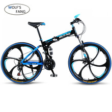 wolfs fang Mountain bike 21speed 26 inch folding road unisex full shockproof frame bicycle front and rear mechanic