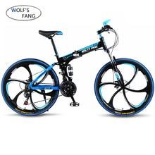 wolf's fang Mountain bike 21speed 26