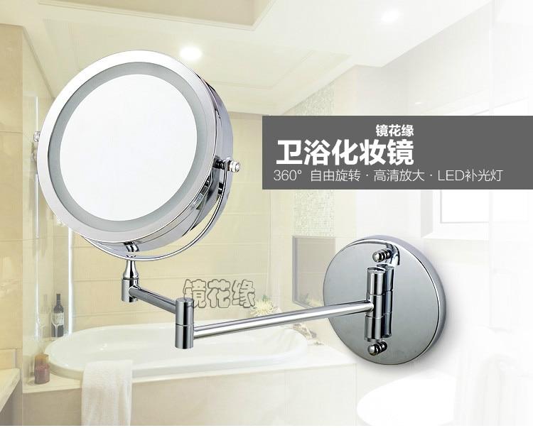 7 collu Dual Arm paplašināt vannas istabas spoguli ar baterijas LED - Mājas dekors