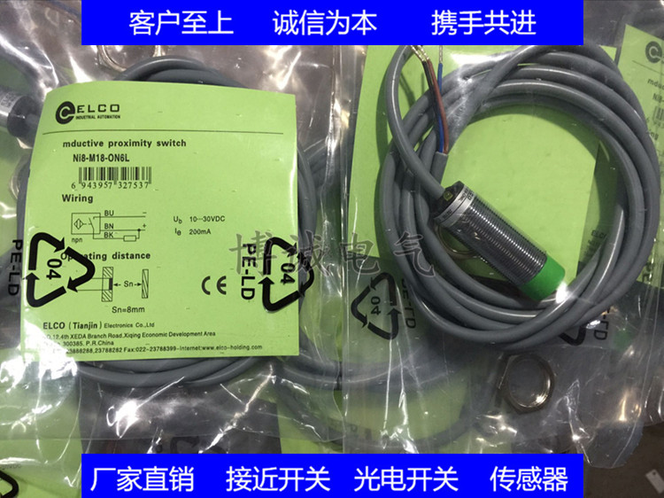 Spot Cylindrical Proximity Switch Ni8-M18-OD6L Import Core Warranty One Year