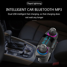 Car MP3 Player Bluetooth FM Transmitter Handsfree Car MP3 Kits Radio Audio Support TF Card MP3/WMA Mp3 Player Car Audio 300 m driving coaches teaching machine pure980 fm car radio mp3 audio transmitter