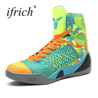 Indoor Sport Shoes Green Black Basketball Shoes For Men Super Light Basketball Sneakers Cheap High Tops