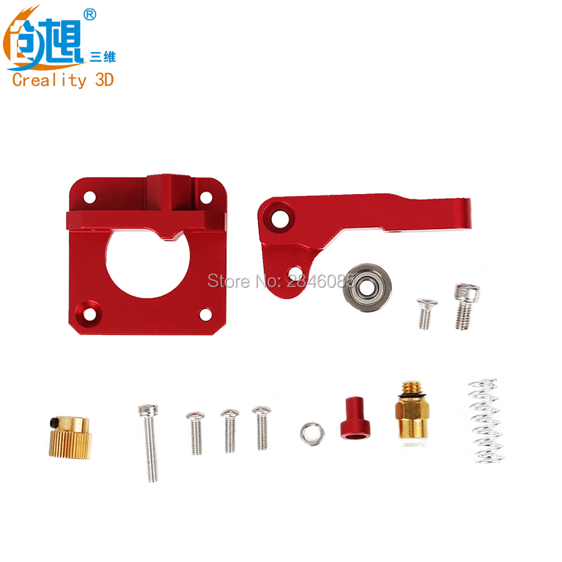 Upgrade 3D Printer Parts MK8 Extruder Aluminum Alloy Block bowden extruder 1.75mm Filament for creality 3d CR-7 CR-8 CR-10 2017 newest tevo tarantula 3d printer impresora 3d diy impressora 3d with filament micro sd card titan extruder i3 3d printer