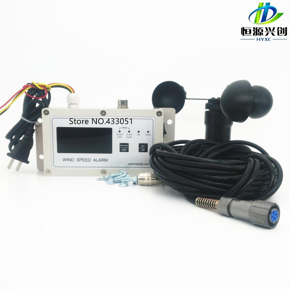 Vėjo greičio matavimo ir valdymo priemonė / Vėjo greičio signalizacijos įtaisas / Anemometras / Oro kranui skirtas anemometras