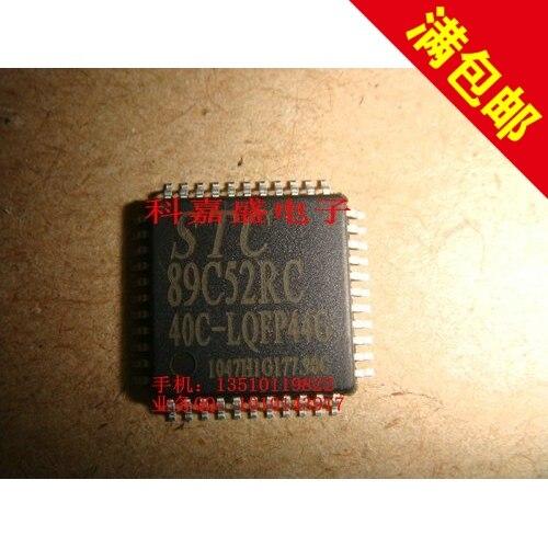 STC89C52RC-40C-LQFP44G QFP44 new original quantities Ensure the quality--XLWD2