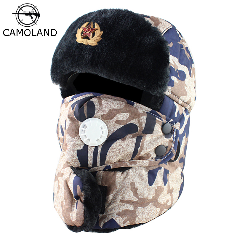 3e2cd553 [HOT DEAL] US $17.26 for Soviet Badge Army Military Russia Ushanka Winter  Bomber Hats Men Pilot Trapper trooper Hat Camouflage Faux Fur Earflap Snow  Caps