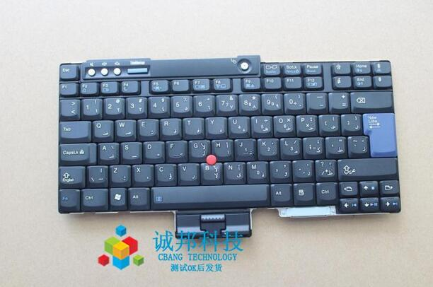 Laptop Keyboard For Thinkpad T60 T61 R60 R61 Z60t Z61t Z60m Z61m R400 R500 T400 T500 W500 W700 W700ds Original Us Replacement Replacement Keyboards
