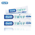 Oral B Night Intensive Care Toothpastes Fluorinated Deep Clean Gum Care Mild Mint Tooth Pastes Reduces Gum Swelling 140g*2pcs