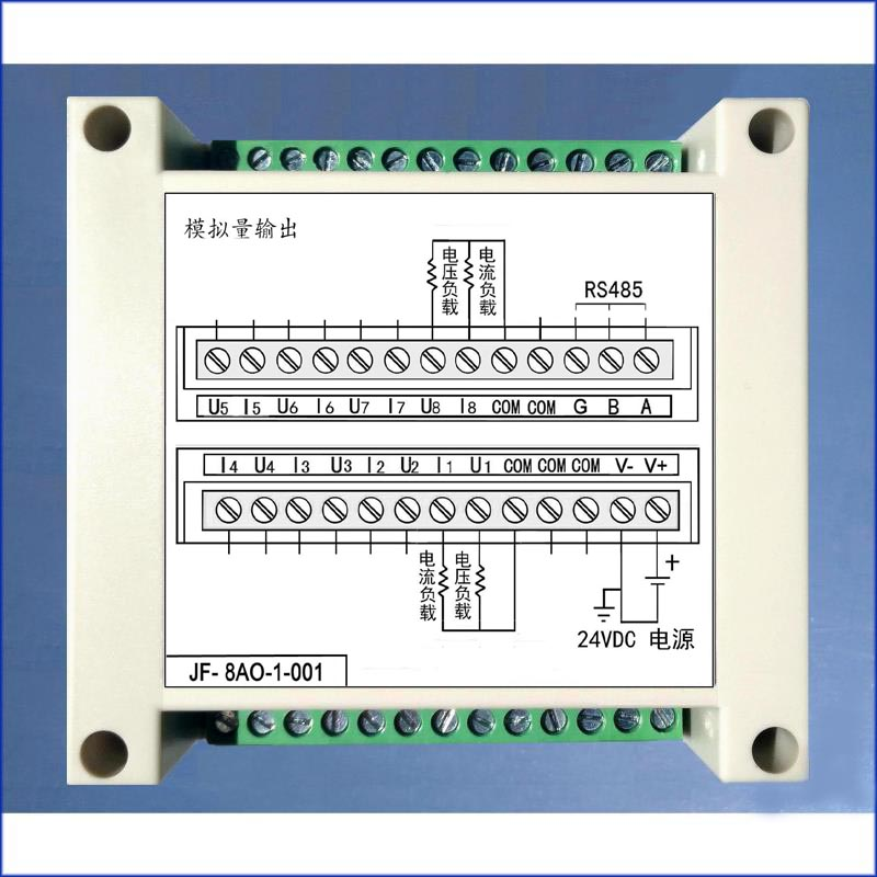 8-channel Analog Output Module 8DA Current 4-20mA Output Isolation 485 Interface MODBUS Industrial Control
