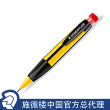 Staedtler 771 1 3mm Mechanical Pencil Automatic Pencil Or Matched Pencil Leads Office School Writing Supplies