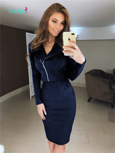 Taovk Для женщин замшевые Костюмы Для женщин 2 шт комплект Куртки + юбки Костюмы для женщин
