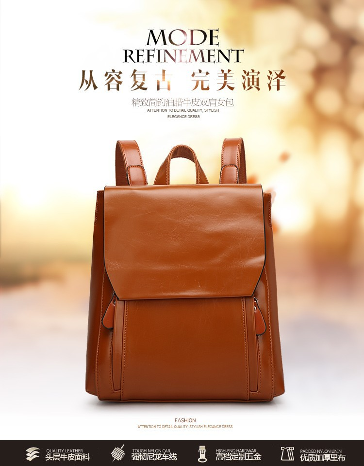 2015 New Womens oil Wax PU Leather Book Bag Back Pack Tide School ... 7a74bc7b1d