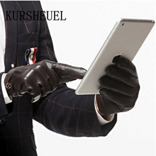 Nappa Touchscreen KURSHEUEL Men's