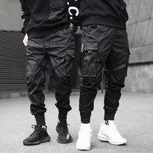Men Ribbons Color Block Black Pocket Cargo Pants Harem Jogge