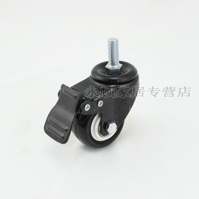 "Thread Stem 1.5"" Chair PARTS Double bearing polyurethane CASTERS WHEELS With Brake  Perfect for Furniture/Office Chairr"