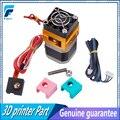Экструдер MK8 для 3D-принтеров Prusa i3  1 шт.  силиконовые носки MK7/MK8/MK9 в подарок