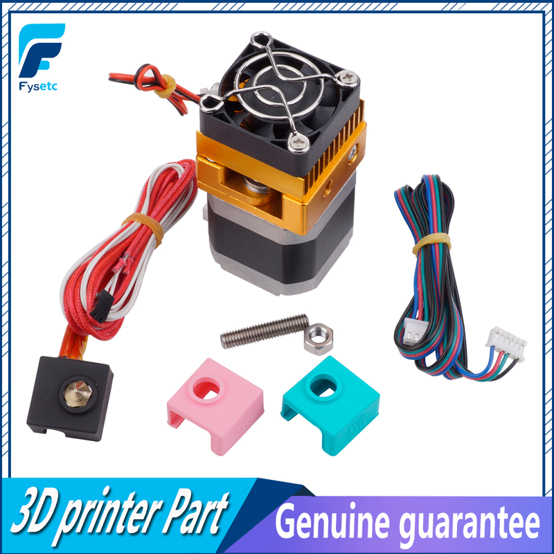 Upgrade Extruder MK8 Head J-head Hotend For Prusa i3 3D Printers Parts With 1pc MK7 MK8 MK9 Silicone Sock As Gift