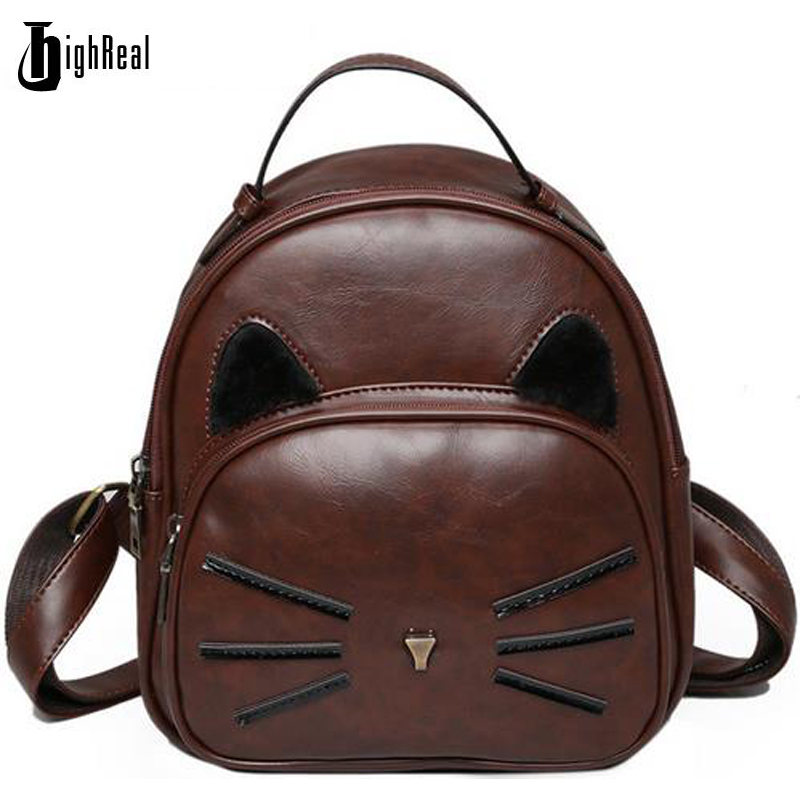 HIGHREAL Design PU Leather Backpack Women Backpacks For Teenage Girls School Bags Lady s Small Vintage