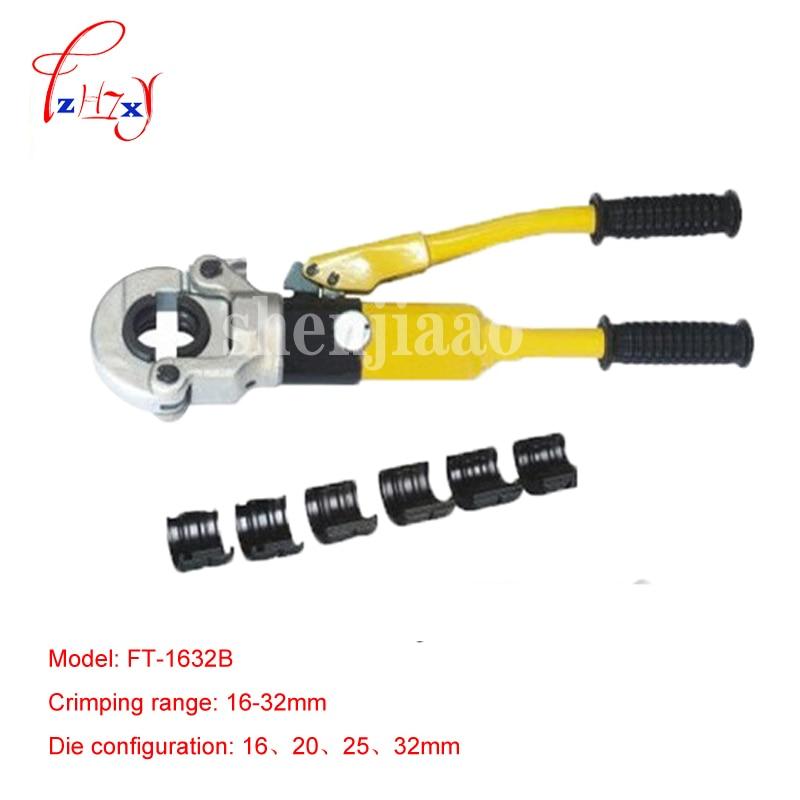 все цены на  1pcs Hydraulic crimping tool FT-1632B for PEX pipe fittings PB pipe Copper AL connecting range 16-32mm with English manual  онлайн