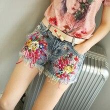 Новое поступление джинсовые шорты женские с красивой уникальной модной вышивкой