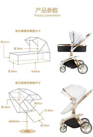 carrinho de bebe 2in1 alta paisagem pode sentar