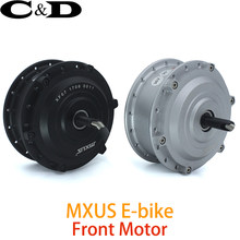 36V 48V 250W 350W High Speed Brushless Gear Hub Motor E-bike Motor Front Wheel Drive MXUS XF07(China)