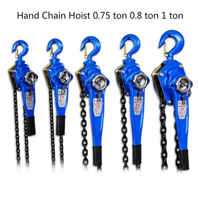 Hand Chain Hoist 0.75 Ton 0.8 Ton 1 Ton Small Portable Manual Hanging Hoist Hand Tensioner Tightener