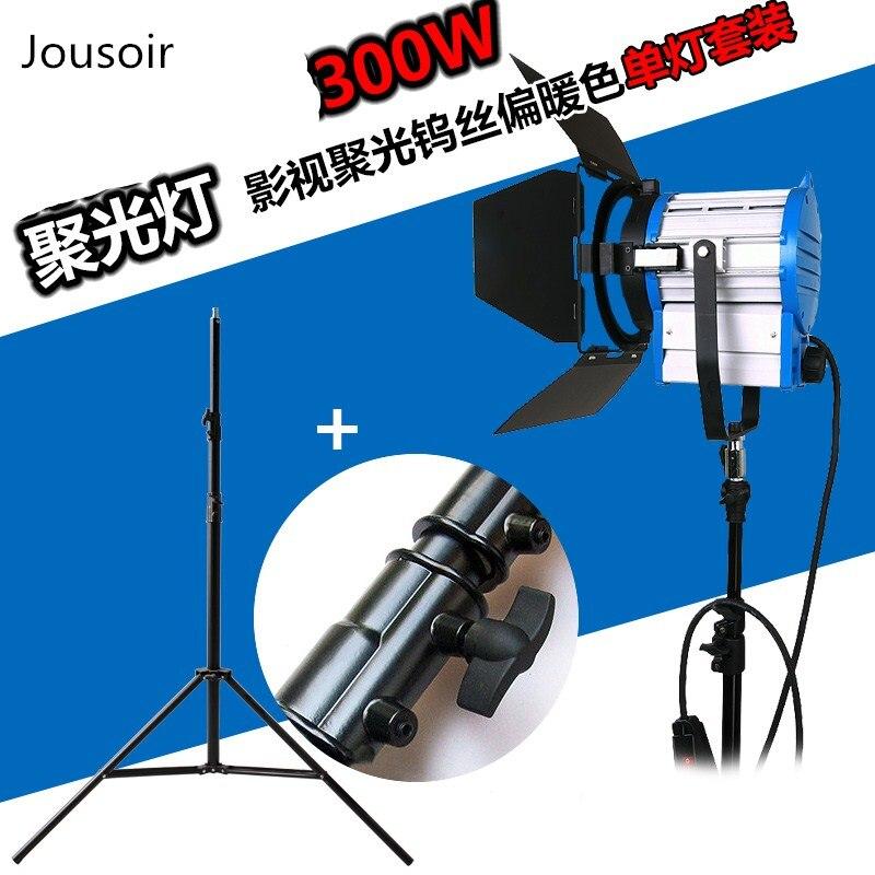 Film et TV projecteur 300 W Film lampe photo lampe tungstène filament lumière porte-ampoule ensemble chaud jaune tungstène fil lampe