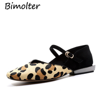 Bimolter Leopard Sheep Suede Shallow Flats Black White Cow Leather Flats Casual Street Footwear Fashion Styles Boat Shoes NB063