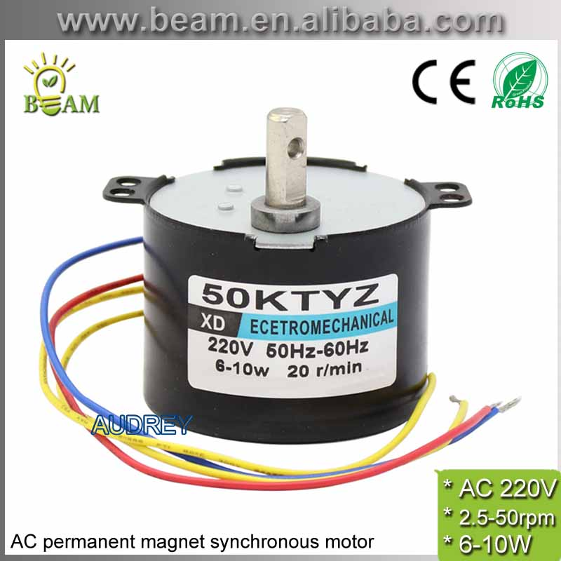 Permanent magnet AC synchronous motor 220V Alternating current dynamo Low speed motor Micro motor 50KTYZ Power cuts and stops все цены