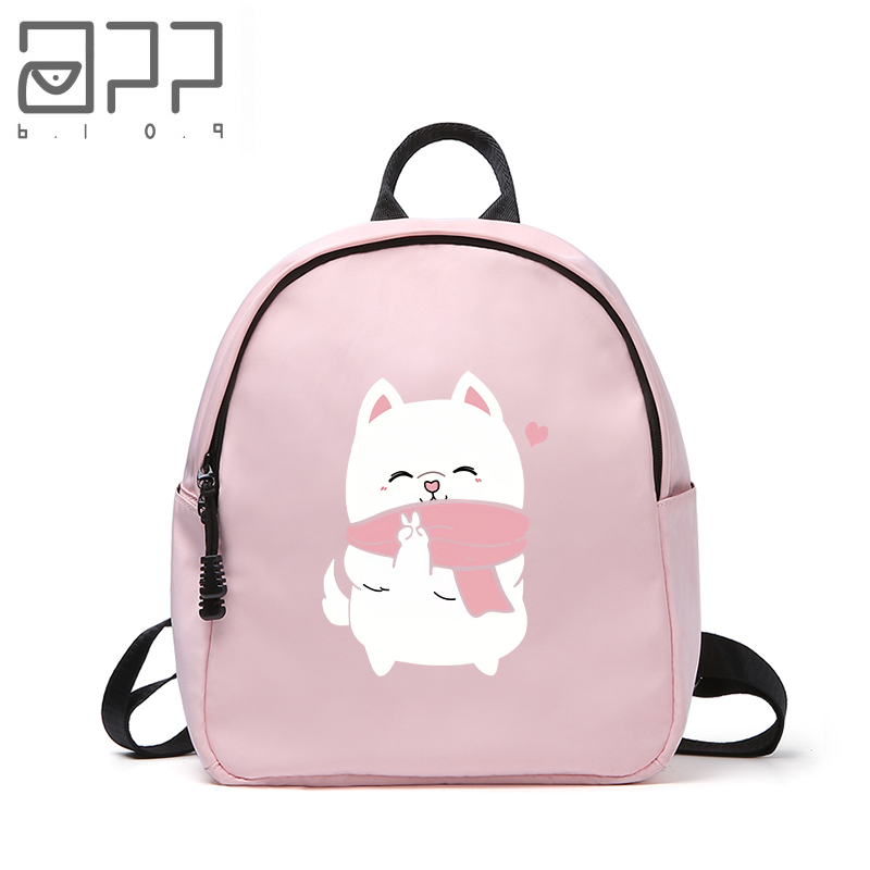 APP BLOG Brand Cute Cartoon Cat Printing Backpack For Women Girl Teenagers Children Small Kawaii Waterproof Backpacks New Style blog