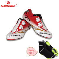 Sidebike 2017 Men Cycling Shoes Road Bike Carbon Light Breathable Leather slip on bicycle Bike shoes sport road cycling shoe