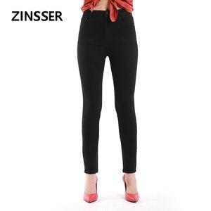 Image 5 - Automne hiver loisirs minimaliste femmes Denim Skinny pantalon Stretch taille haute lavé bleu gris noir Slim élastique dame Jeans