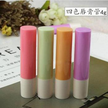 New arrival 4g empty lip balm tubes diy lipstick Lip gloss bottle Mini small sample cosmetic packing vials free shipping